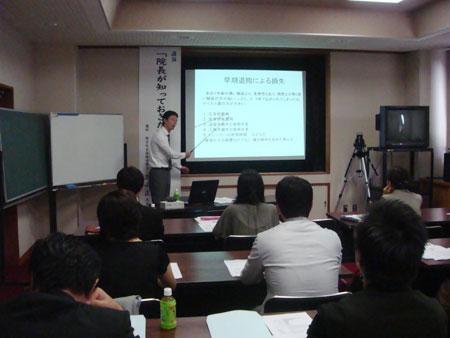 seminar01_1