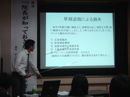 seminar01_2